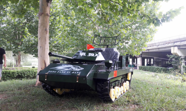 <span>ZL-008新能源四季全地型电双驱动山猫直播吧nba坦克(双人)</span>
