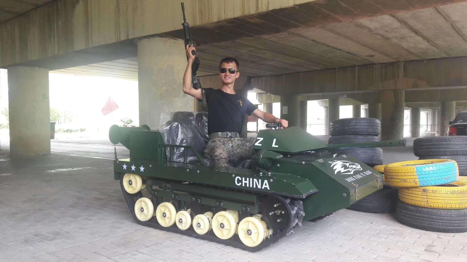 <span>ZL-007新能源四季全地型电驱动山猫直播吧nba坦克(单人)</span>